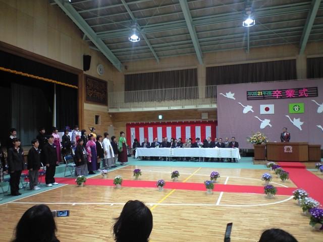 娘小学校卒業式