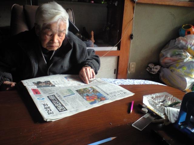 メガネなくても新聞読む