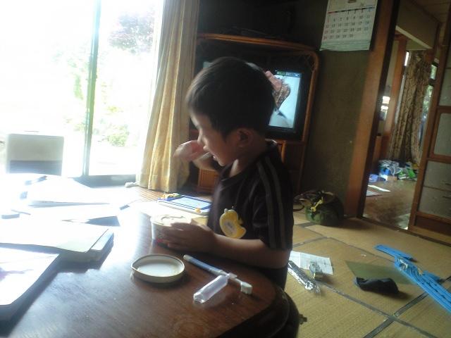 アイス食べる
