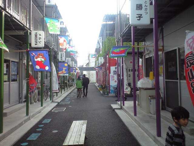 復興商店街