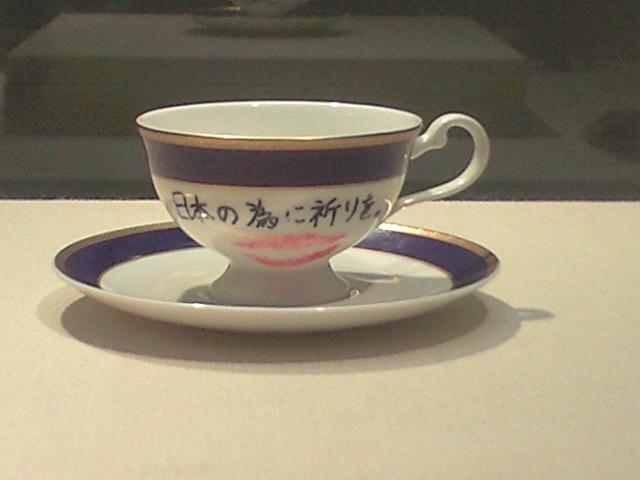 レディガガのコーヒーカップ